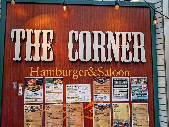 The Cornerの外観