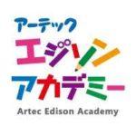 エジソンアカデミーのロゴ