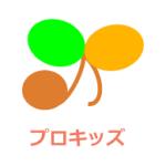 プロキッズのロゴ